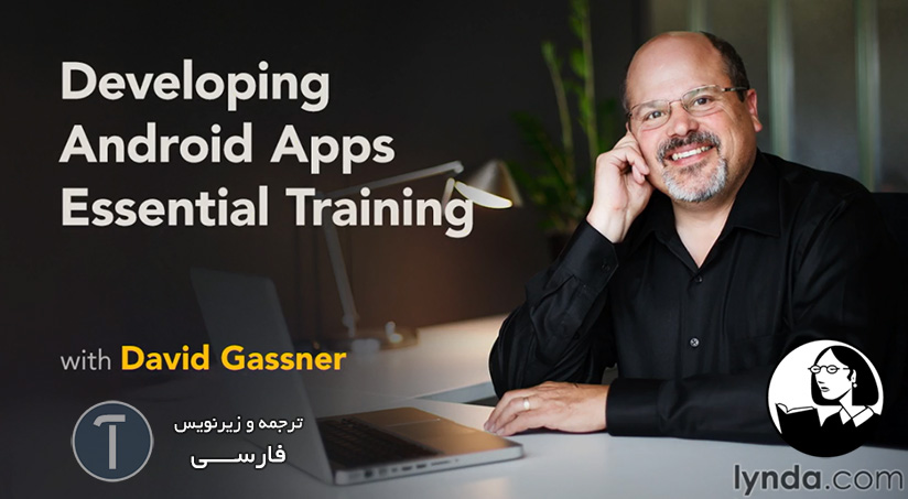 Developing Android Apps Essential Training